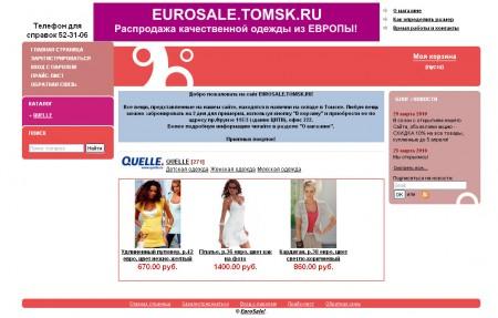 "Интернет-магазин ""EuroSale"""